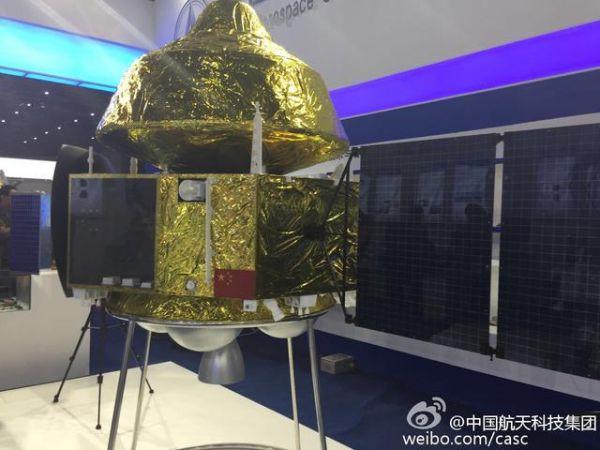 007成人 字幕中国拟于2020年发射火星探测器次年登陆火星_中国频道_《参考消息創世神1-4-7