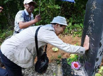 日本二战遗孤出书感激中国人抚养 称中国宽容