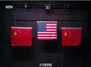 法媒:里约奥组委回应错误中国国旗系巴西产 已联系重制