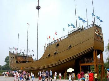中国古地图证郑和第一个发现美洲? 印媒:真实性存疑