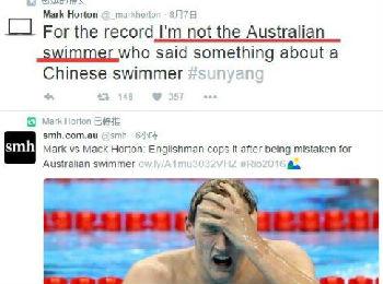 台媒:大陆网友围攻霍顿推特 事后发现骂错人