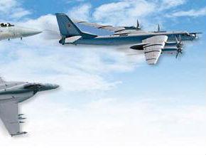 """港媒称俄美海空""""斗法"""":俄轰炸机逼近美航母被美日拦截"""