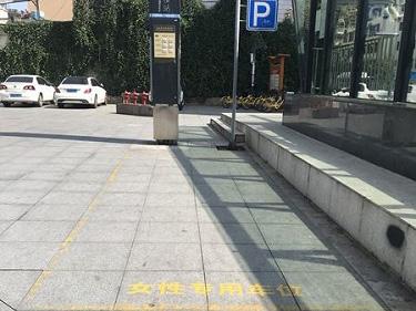 """中国""""女性专用停车位""""引争论 专家:不如叫新手停车位"""