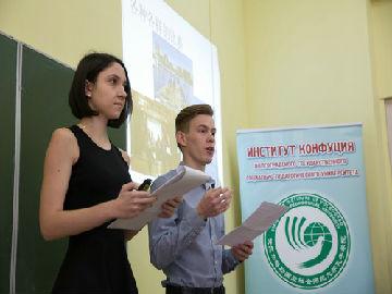 俄媒:俄首次制定中学汉语学习大纲 2019年或实施全国统考