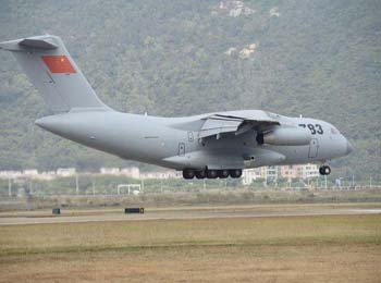 俄媒关注运-20试装国产发动机 或开辟中国航空合作新领域