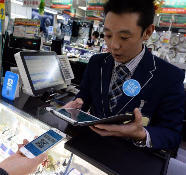 日媒称中国式移动支付在世界崛起:获世行点赞 在全球推广