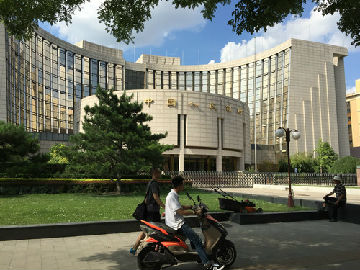 俄媒称中俄或扩大两国货币互换协议:减少对美元依赖