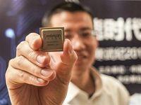 中科院发布国产新一代人工智能芯片