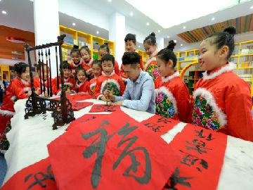 外媒称中国教育正经历最急剧转变:素质教育取得长足进步
