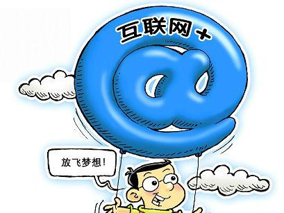 """美媒称""""硅谷龙""""2018年将主导世界:中国理念被西方抄袭"""