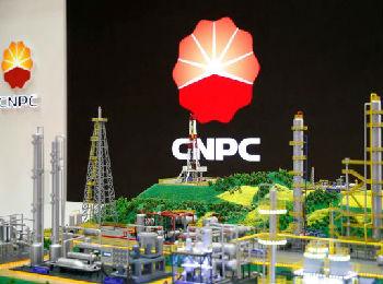 出海记|中国企业2017年出海报告之石油化工:合作出海 共赢未来