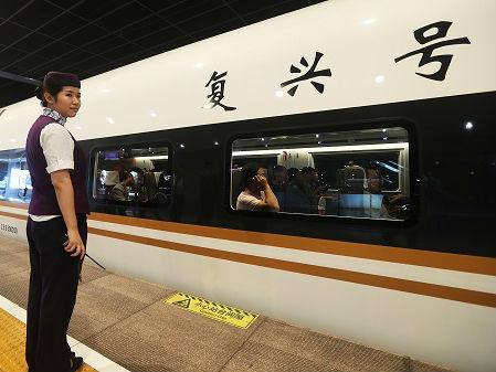 中铁总称将继续大规模投资高铁 港媒:有助稳定经济增长