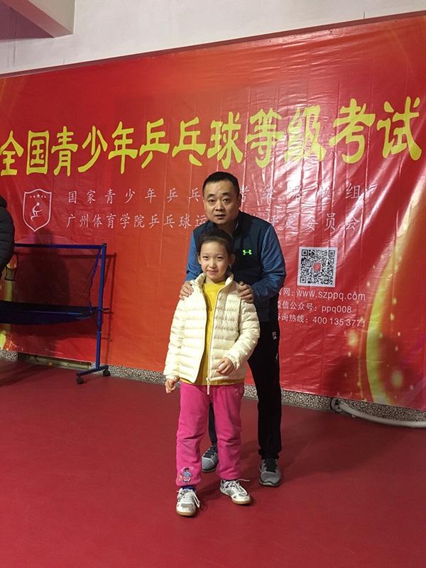 买彩票的正规网站:刘国梁侄女成中国香港队最小球员,誓言击败日本女乒