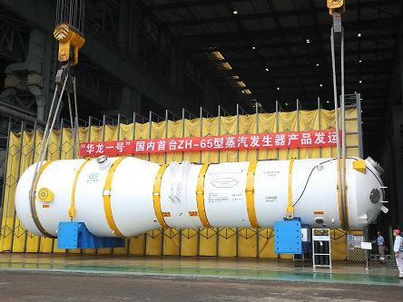俄媒:中国借哈萨克斯坦铀矿建设核电 摆脱对中东油气依赖