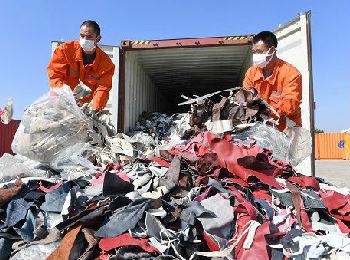 """中国""""禁废令""""让欧洲自省 外媒:中国曾接收垃圾令人感激"""