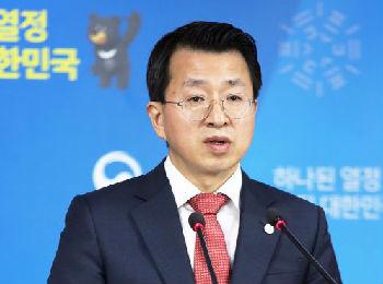 外媒:朝韩紧锣密鼓筹备高级别会谈