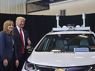 谁是电动汽车最大的