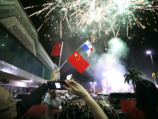 俄媒:中国不抛弃困境中的老朋友,2018年与拉美加速靠近