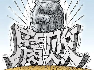 境外媒体关注房峰辉涉嫌腐败被移送司法机关