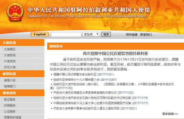 """北京赛车PK10计划网:锐参考_ _这两天,因为一群中国人的不听劝,我驻外使馆""""怒""""了"""
