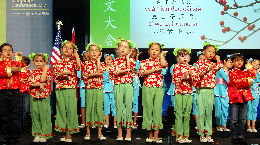 锐参考 | 中文魅力有多大?每四个美国中青年就有一个愿意学!