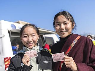 移动售票进校园情暖藏族师生心