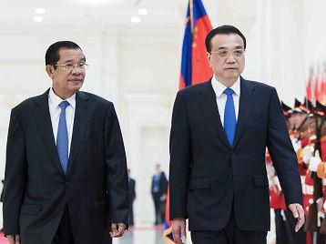 外媒:李克强访柬敲定系列合作协议 澜湄会议规划未来发展方向
