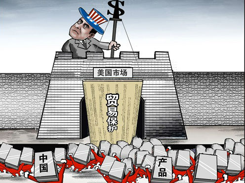 """中方批美对中企设""""玻璃门"""":破坏现有国际贸易体系"""