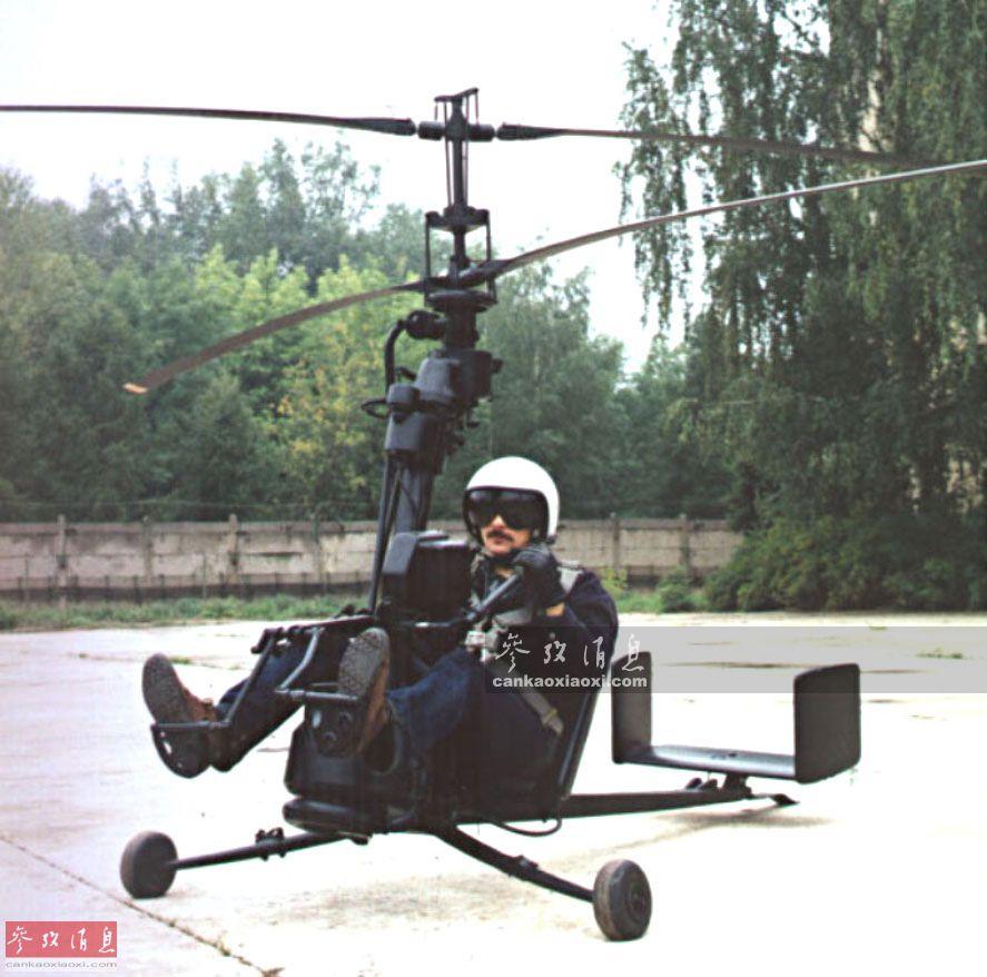 可从潜艇发射!苏联曾研袖珍直升机