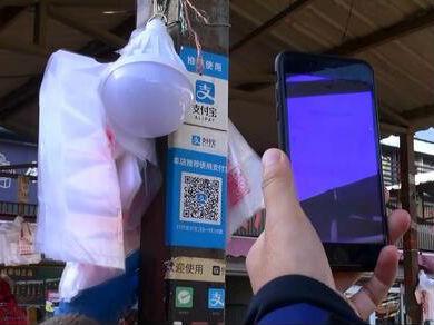 韩记者北京一日游体验手机支付:消费近十次 从未打开钱包