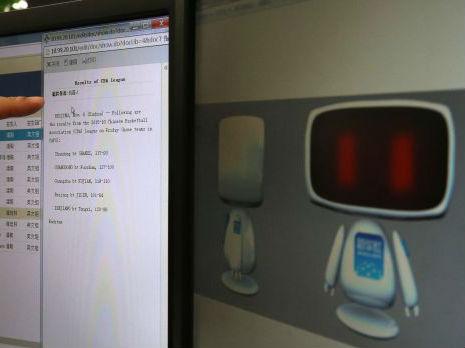 新华社将人工智能引入新闻编辑部引海外关注