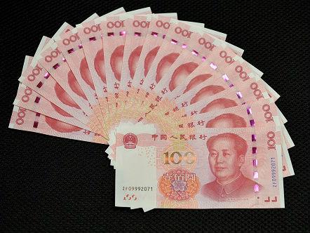 德国央行将把人民币纳入外汇储备英媒:体现中国重要性