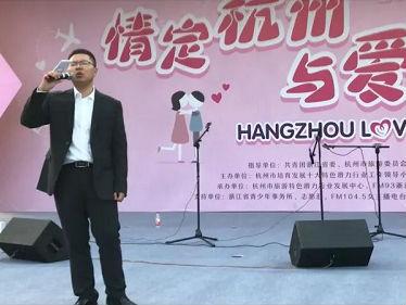 """美媒:共青团组织办相亲活动 欲帮中国年轻人""""脱单"""""""