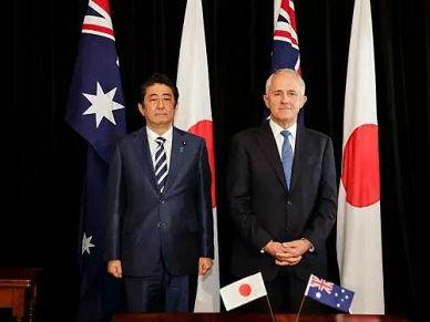 澳日拟签防务合作协议 澳专家:或成军事联盟敲门砖