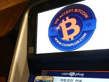 外媒:中韩加强监管虚拟货币 比特币价格应声崩塌大跌两成