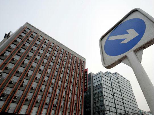美媒称中国楼市开始降温:大城市销售停滞 价格小幅下跌