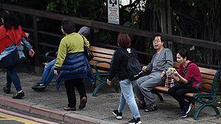 台北市北投区发生5.7级地震