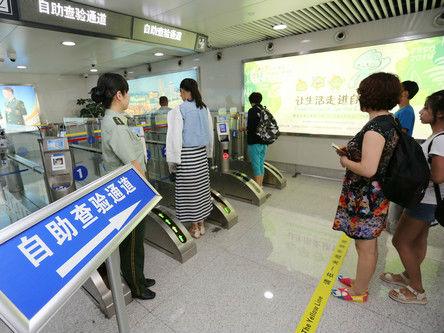 美媒称中国护照影响力越来越强:免签进入60个国家和地区
