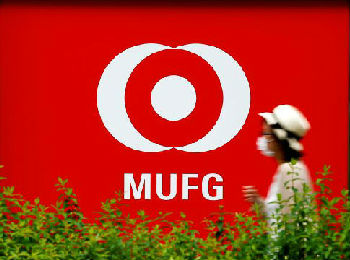 """日媒:两家日本银行在华抢发""""熊猫债"""""""