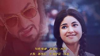 美媒:可能妨碍印度影片《神秘巨星》在华大卖的四大因素