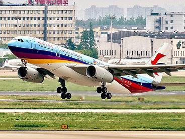台当局拒批176班春节航班 台媒:两岸民众返乡过年恐受冲击
