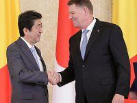 罗马尼亚和日本将关系提升至战略伙伴级