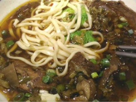 """BBC揭秘台湾""""川味""""牛肉面发展史:改变台湾饮食文化"""