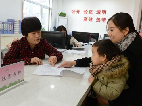 英媒称中国出生人口同比下降:成婚生子