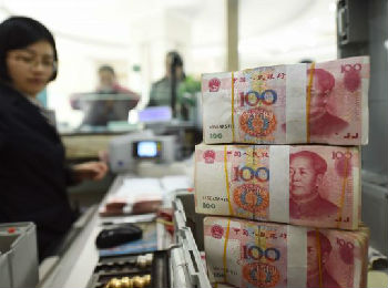 外媒:人民币跨境业务拐点浮现 汇率走出贬值阴影