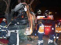土耳其旅游大巴发生车祸 致多人死亡