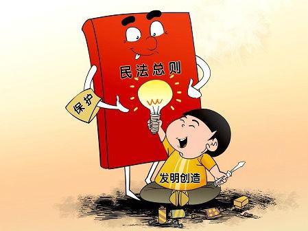 """中国保护知识产权""""动真格""""美媒:中国已成公正诉讼地"""