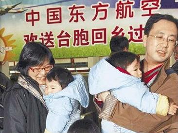 台当局拒两岸春节加班机被批愚蠢 台媒:挑衅大陆,为难台胞