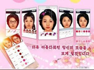 """BBC:朝鲜推出首款美颜软件""""春日香气"""" 韩剧让朝鲜人更爱美"""