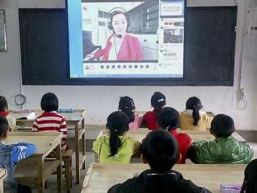 港媒:在线课堂或可解决内地农村师资短缺难题